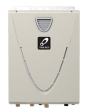 Takagi TK-540P-PEH Condensing Propane Outdoor Tankless Water Heater W/Built In Recirc Pump